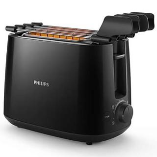 Philips HD2583/90 Black Tostapane 600W Funzione Riscaldamento Scongelamento