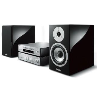 Yamaha MusicCast MCR-N870D Silver Sistema HiFi DAB CD USB DAC Aux Bluetooth AirPlay 70Wx2