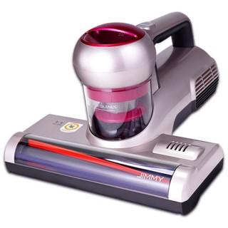 Jimmy WB55 Silver Aspiratore Anti-Acari Sterilizzazione UV-C Ultrasuoni 2 Modi d'Uso 600W
